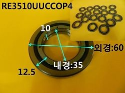 Used / THK, Bearing, RE3510UUCCOP4 Out:60 In:35 2pcs