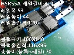 Used / THK, LM Guide, HSR55A, rail length:810, 1pcs