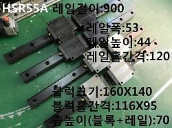 Used / THK, LM Guide, HSR55A, rail length:900, 1pcs
